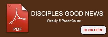 disciples-good-news-e-news
